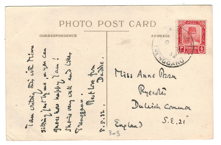 MALAYA (Trengannu) - 1932 postcard to UK with 4c used at TRENGANNU.