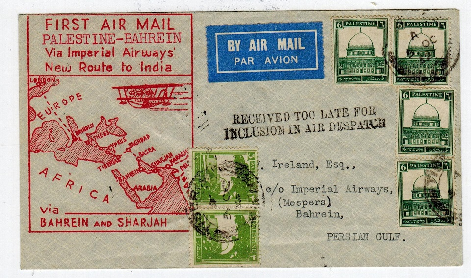 BAHRAIN - 1932 inward first flight cover from Palestine with RECEIVED TOO LATE h/s.