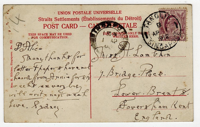 SINGAPORE - 1912 4c rate postcard to UK used at TANGLIN.