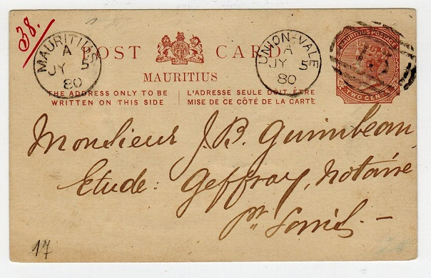 MAURITIUS - 1879 2c PSC used locally with