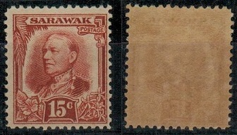 SARAWAK - 1932 15c COLOUR CHANGLING or possible COLOUR TRIAL in red-brown.