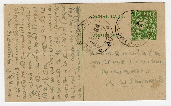 INDIA (Cochin) - 1948 4p green PSC used locally from KOONAMOOHI.  H&G 22.