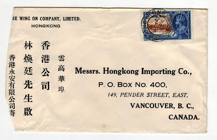 HONG KONG - 1936 commercial cover to Canada with 10c