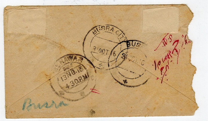 IRAQ - 1916 FIELD SERVICE stampless censor cover.