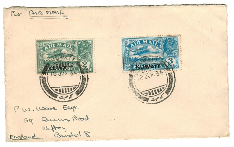 KUWAIT - 1934 cover addressed to UK with 2a and 3a