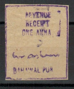 BAHAWALPUR - 1930/40 (circa) ONE ANNA violet on cream REVENUE RECEIPT label.