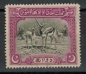 BAHAWALPUR - 1933 2a UNISSUED adhesive mint with gum (repaired official hole).