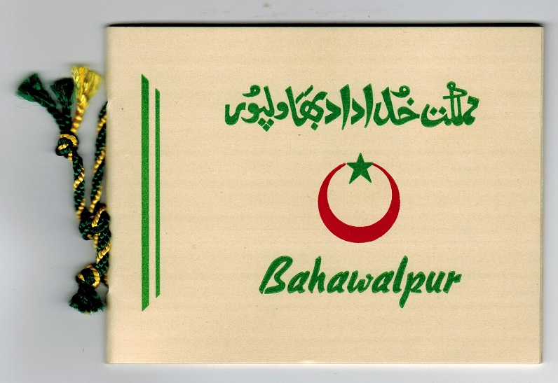 BAHAWALPUR - 1948 Official BOOKLET.