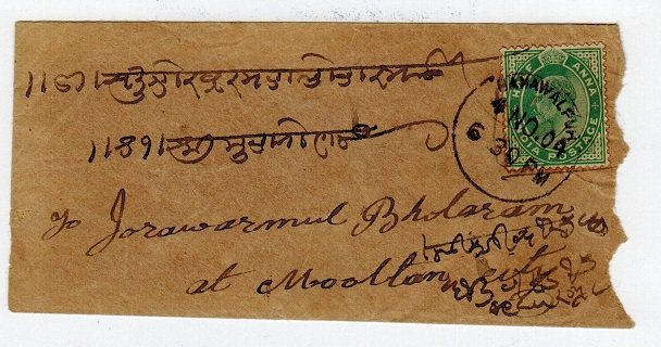 BAHAWALPUR - 1904 local cover with Indian 1/2a used at BAHAWALPUR.