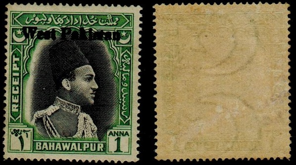 BAHAWALPUR - 1945 1a Bahawalpur Receipt stamp overprinted WEST PAKISTAN in mint condition.