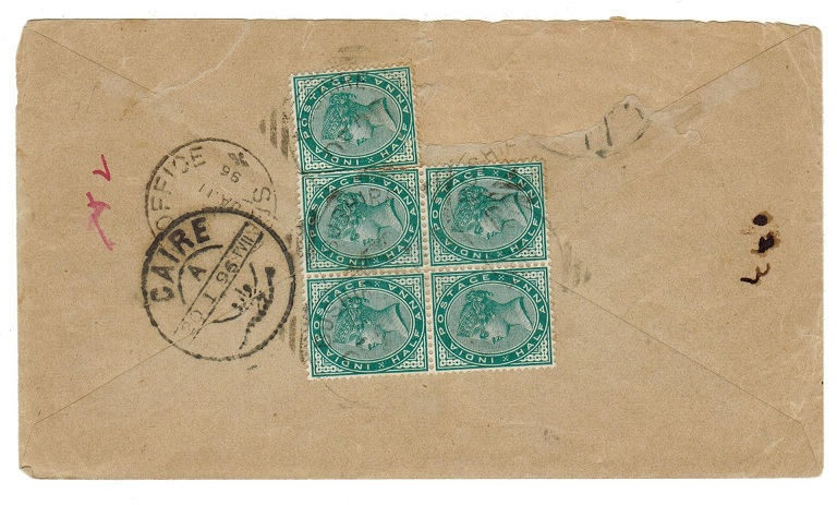 BR.PO.USED ABROAD (Bushire) - 1896 cover to Egypt (faults) cancelled BUSHIRE.