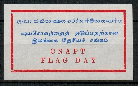 CEYLON - 1950 (circa) C.N.A.P.T. FLAG DAY label for Tuberculosis prevention.