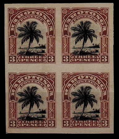 COOK ISLANDS - 1920 3d IMPERFORATE PLATE PROOF block of four of (SG type 12).