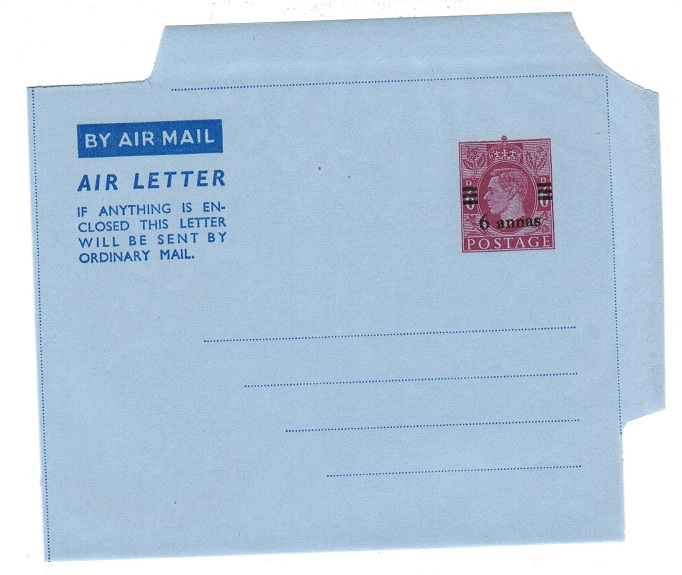 BR.PO.IN E.A. (Muscat) - 1952 6as on 6d PS airletter unused.  H&G 1.