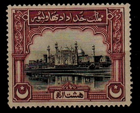 BAHAWALPUR - 1933 8a black and purple PREPARED BUT UNISSUED mint adhesive.