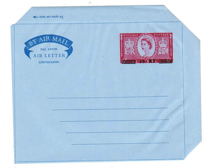BR.P.O.IN E.A. (Muscat) - 1957 40np on 6d PS air letter unused.  H&G 8.