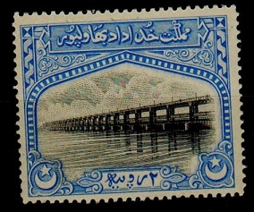 BAHAWALPUR - 1933 2r black and blue PREPARED BUT UNISSUED mint adhesive.
