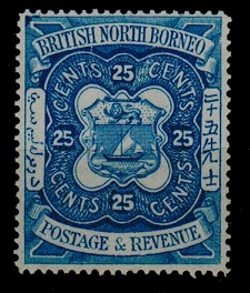 NORTH BORNEO - 1888 25c PERFORATE COLOUR TRIAL in light blue.