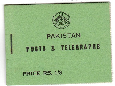 PAKISTAN - 1956 1r08 black on green BOOKLET.