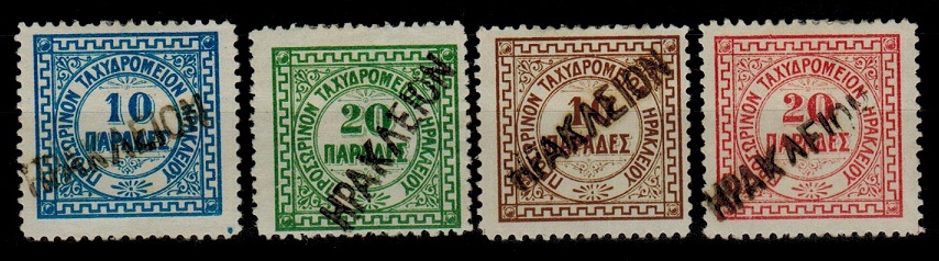 BR.PO.USED ABROAD (Crete) - 1898 and 1899 issues struck by HPAKAFION rubber h/s