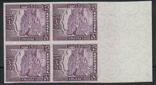 PAKISTAN - 1968 25r violet IMPERFORATE block of four.  SG 210ab.