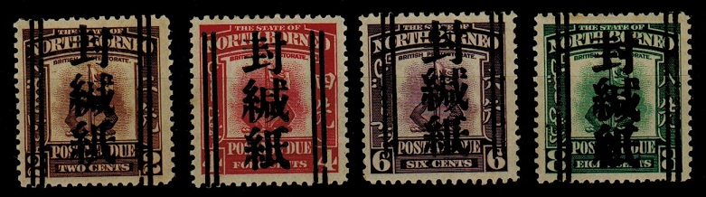 NORTH BORNEO - 1943 2c,4c,6c and 8c POSTAGE DUES overprinted for JAPANESE use.