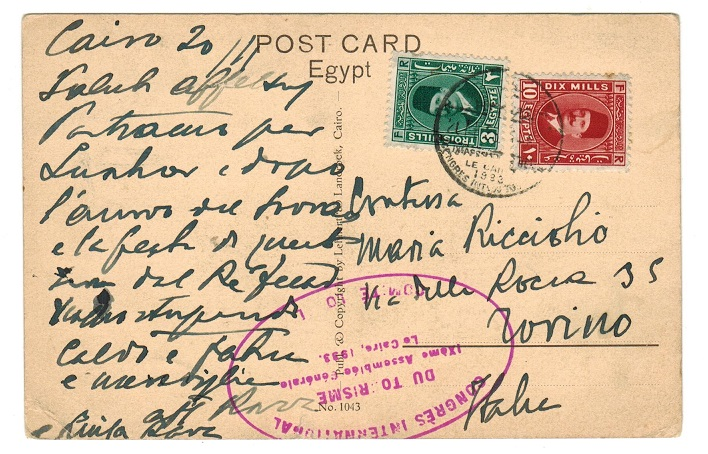 EGYPT - 1933 postcard to Italy with 1933 CONGRES INTERNATIONAL cds and cachet.