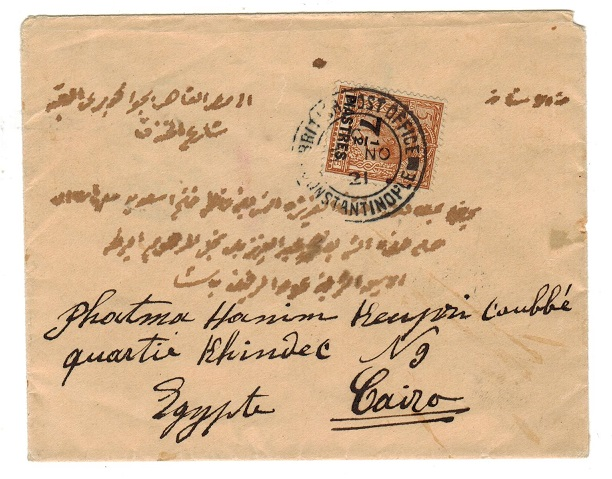 BRITISH LEVANT - 1921 7 1/2p rate cover to Egypt used at CONSTANTINOPLE.