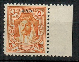 TRANSJORDAN - 1930 5m orange (SG 198) U/M overprinted for REVENUE use.