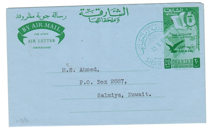 BR.PO.IN E.A. (Sharjah) -1964 20np air letter to Kuwait cto