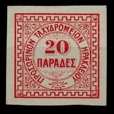 BR.PO.USED ABROAD (Crete) - 1899 20 pa rose IMPERFORATE SINGLE printed on gummed paper.