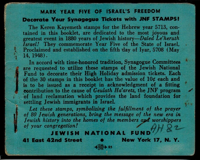 PALESTINE - 1952 JEWISH NATIONAL FUND 10c label BOOKLET.