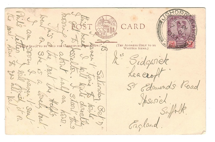 MALAYA (Johore) - 1933 postcard to UK with 4c used at JOHORE BAHRU.