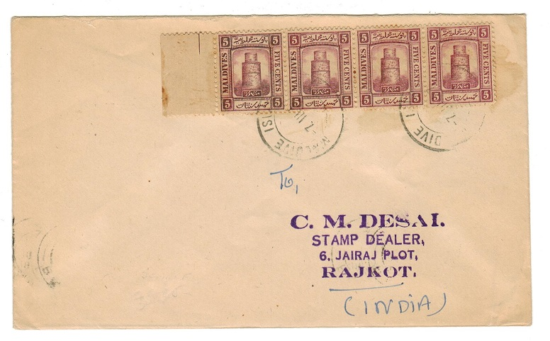MALDIVE ISLANDS - 1957 20m rate cover to India.