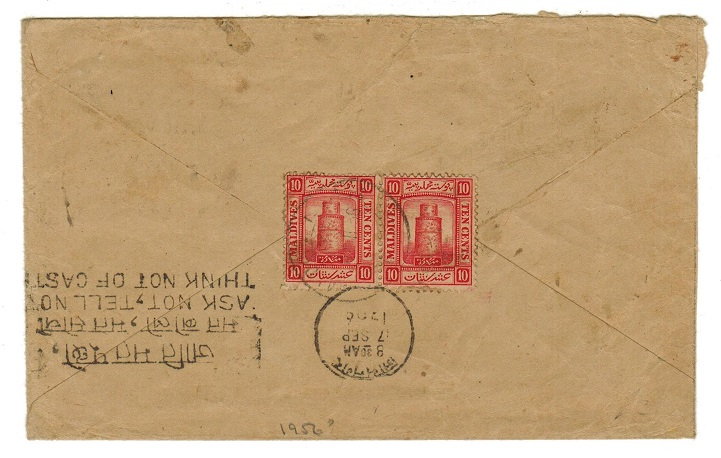 MALDIVE ISLANDS - 1956 20m rate cover to India.