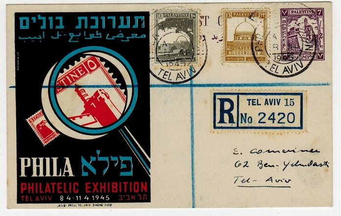 PALESTINE - 1945 7m PSC used locally at PHILATELIC EXHIBITION.  H&G 12.
