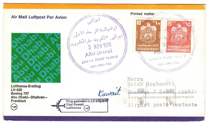 ABU DHABI - 1976 (NOV.3.) first flight cover to Saudi Arabia.