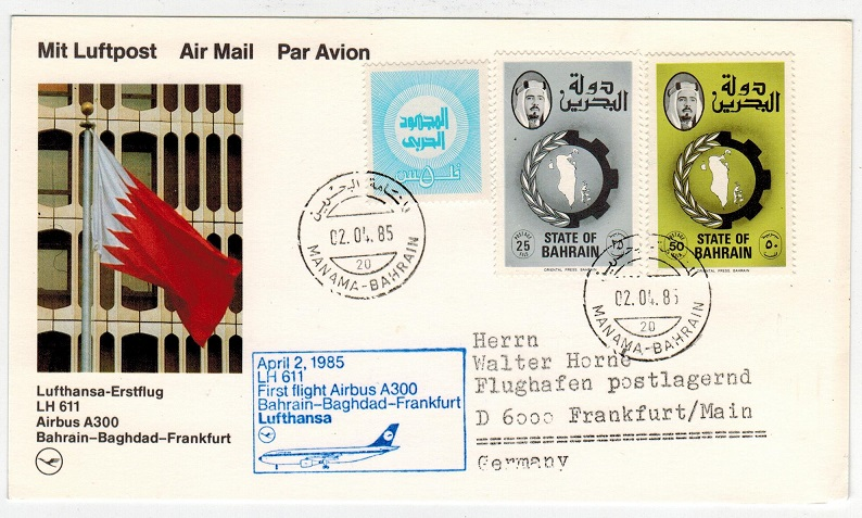 BAHRAIN - 1985 first flight cover to Germany.