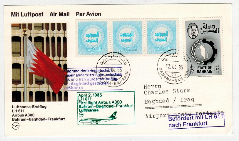 BAHRAIN - 1985 first flight cover to Iraq.