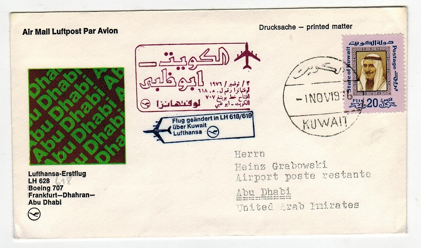KUWAIT - 1976 first flight cover to Abu Dhabi.