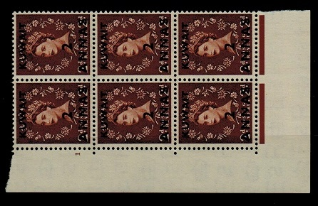 KUWAIT - 1956 2a on 2d U/M PLATE 1 block of six.  SG 113.