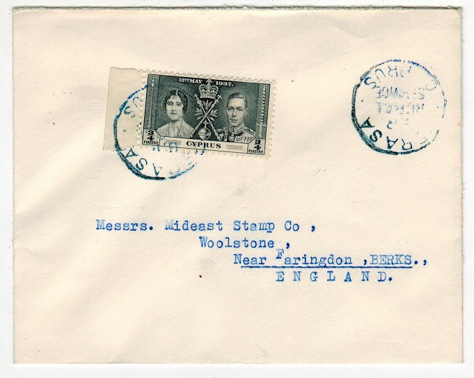 CYPRUS - 1937 Coronation 3/4p adhesive on cover to UK used at YERASA.