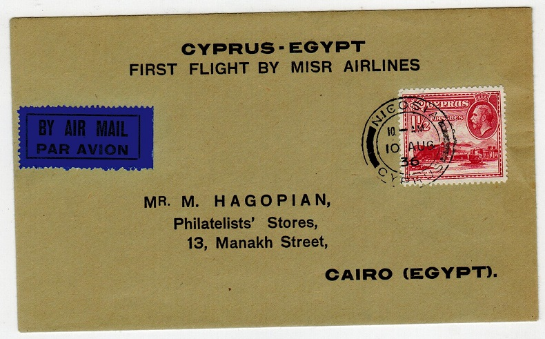 CYPRUS - 1936 first flight cover to Egypt.
