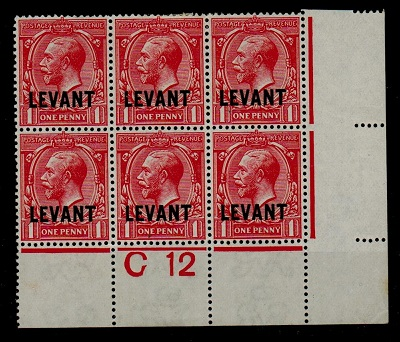 BRITISH LEVANT - 1911 1d scarlet mint C 12 (P) plate block of six.