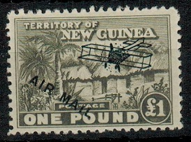 NEW GUINEA - 1931 £1 U/M with SHORT I IN MAIL variety.  SG 149.