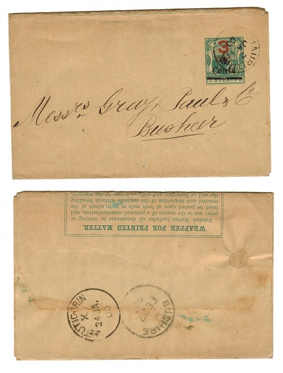 MAURITIUS - 1899 3c on 4c on 3c postal stationery wrapper to Bushire.  H&G 3.