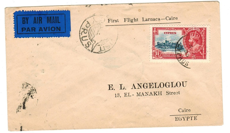 CYPRUS - 1935 first flight cover to Egypt with 1 1/2pi