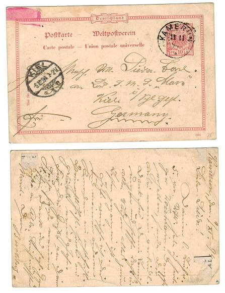 CAMEROONS (German) - 1894 use of German 10pf PSC used at KAMERUN.