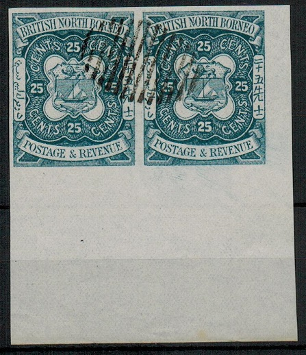 NORTH BORNEO - 1894 25c indigo IMPERFORATE horizontal pair with 14 barred duplex. SG 81a.
