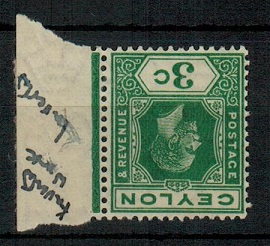 CEYLON - 1919 3c blue green fine mint with INVERTED WATERMARK.  SG 302w.